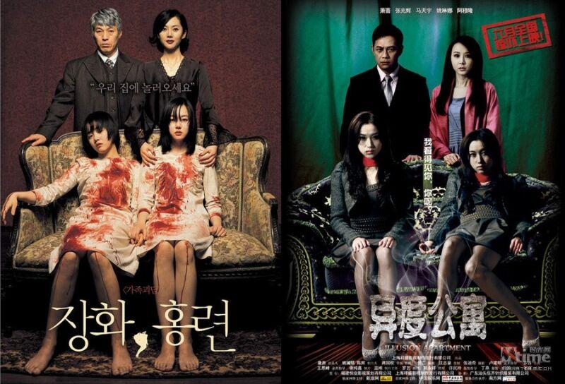 poster-film-china-yang-meniru-luar-negeri-18