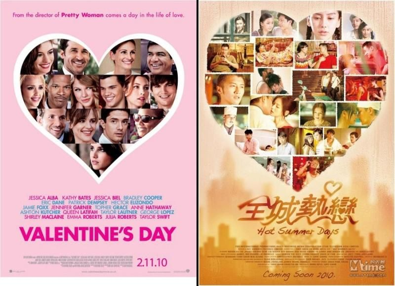poster-film-china-yang-meniru-luar-negeri-2