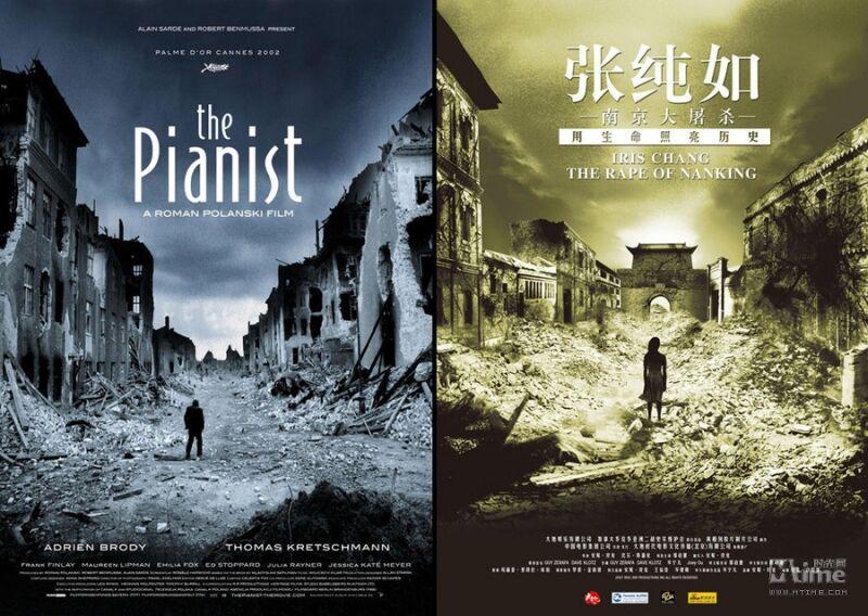 poster-film-china-yang-meniru-luar-negeri-21
