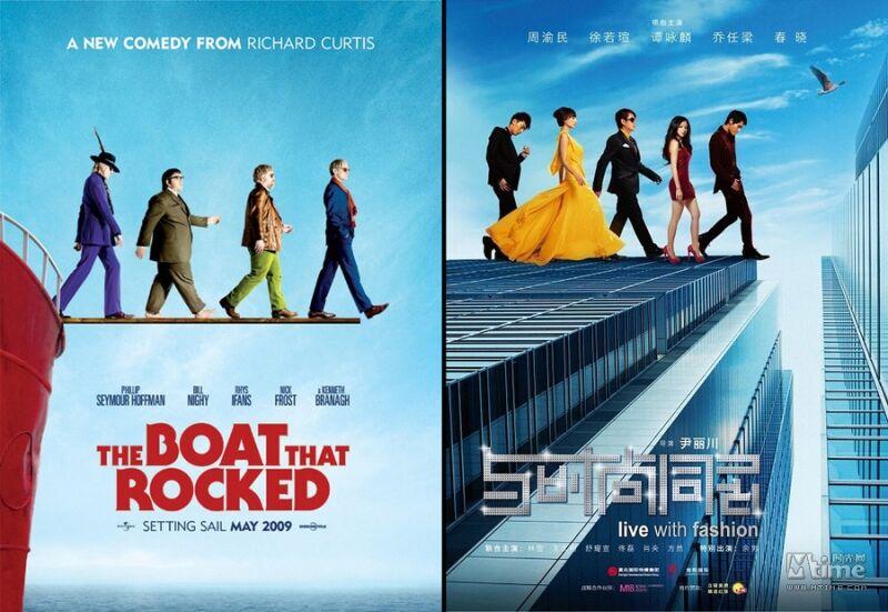 poster-film-china-yang-meniru-luar-negeri-22