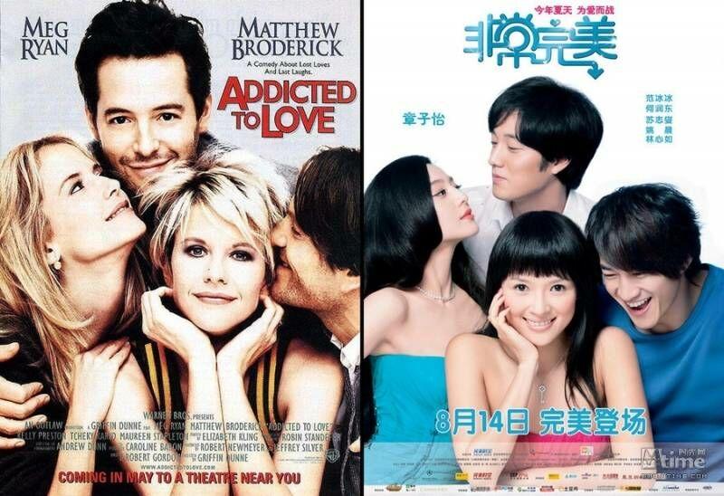 poster-film-china-yang-meniru-luar-negeri-4