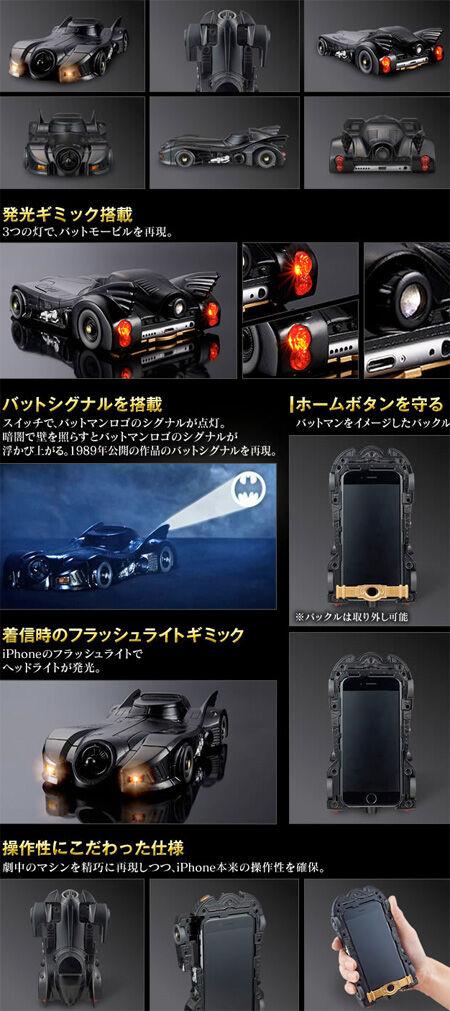 Keren Case Iphone 6 Berbentuk Batmobile Milik Batman 4