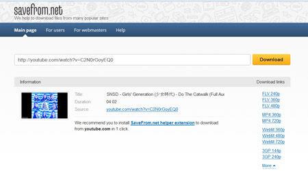 Cara Mudah Download Youtube Tanpa Idm Dan Keepvid 3
