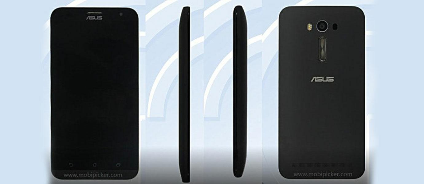 Asus Zenfone Baru akan Hadir, Inilah Bocoran Spesifikasinya