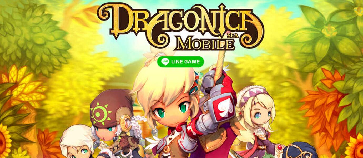 Review LINE Dragonica Mobile, Nostalgia Dragonica di Smartphone