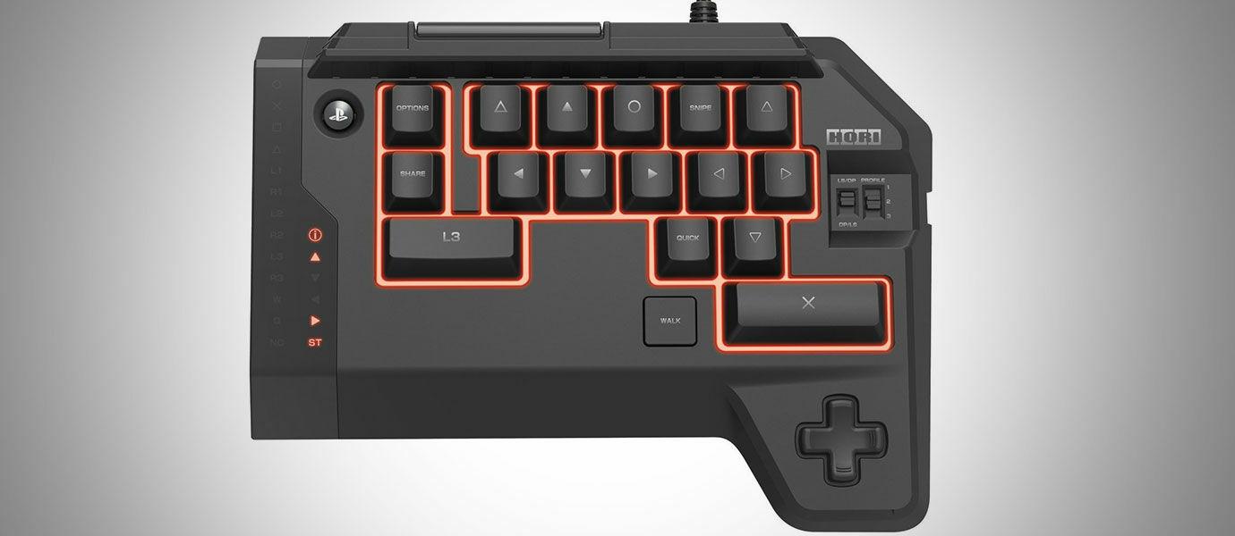 Keyboard dan Mouse Resmi untuk PlayStation 4