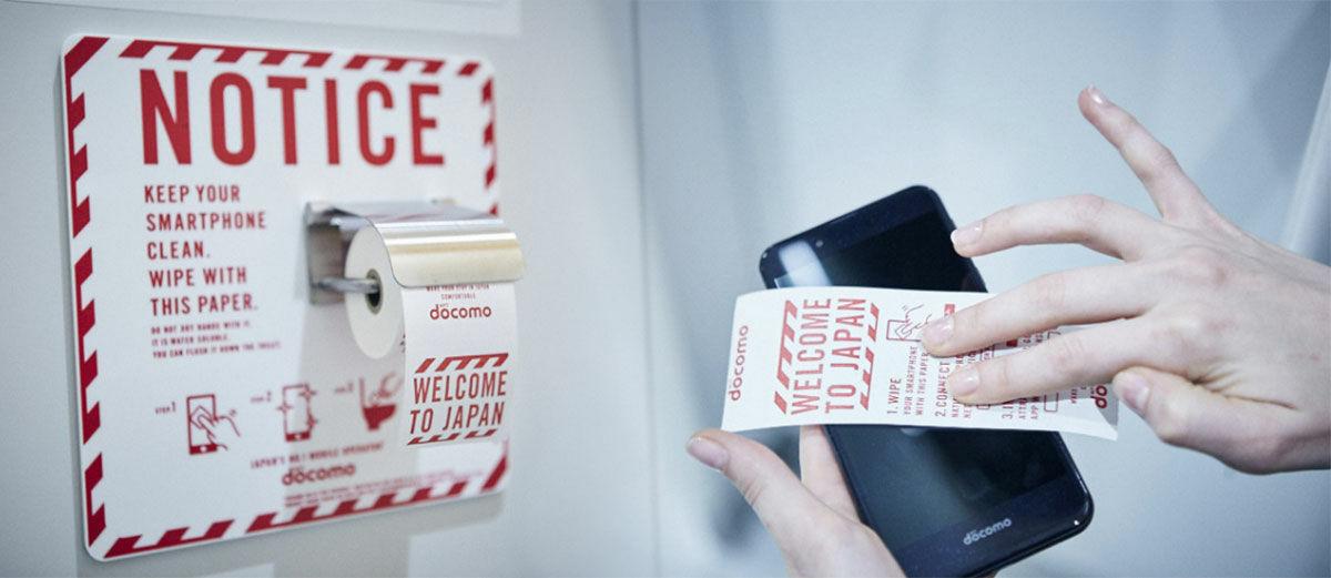 Waduh, Jepang Buat Tisu Toilet Khusus Smartphone! Buat Apa Ya?
