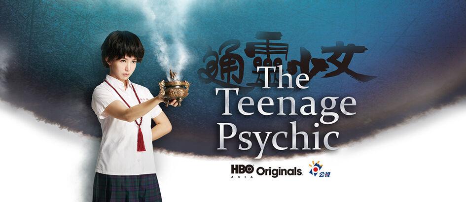 Wajib Nonton! Ini Dia Serial Mandarin Original Pertama Dari HBO Asia