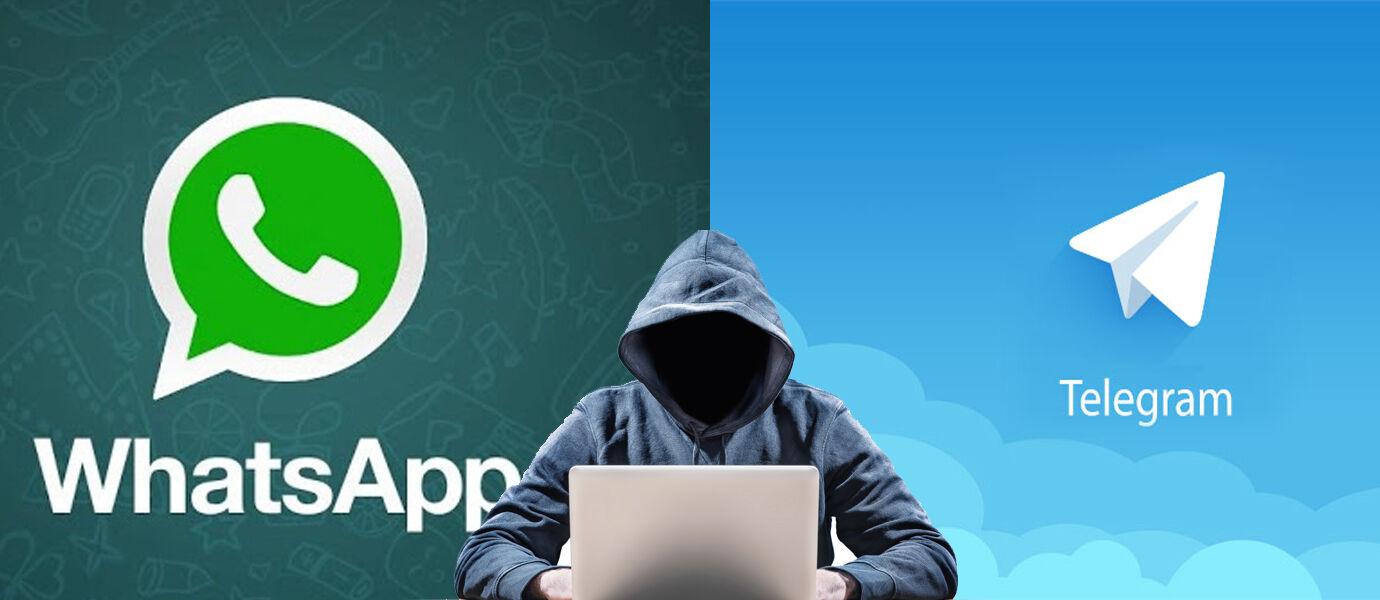 Bahaya! Hacker Sekarang Bisa Membobol Akun WhatsApp Hanya dengan Gambar
