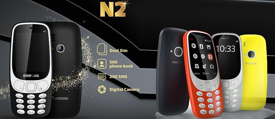 Mirip Nokia 3310 Rerborn, Harga Ponsel Ini Cuma 200 Ribu!