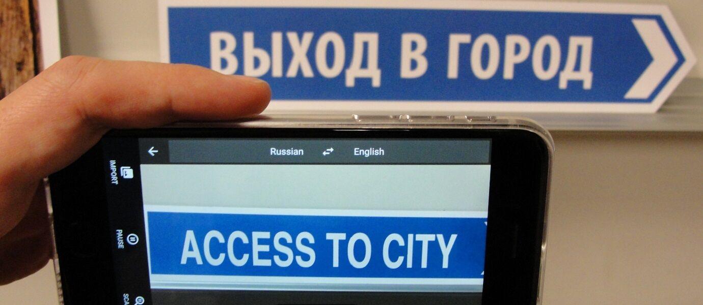 5 Aplikasi Translate Bahasa Professional dan Terbaik