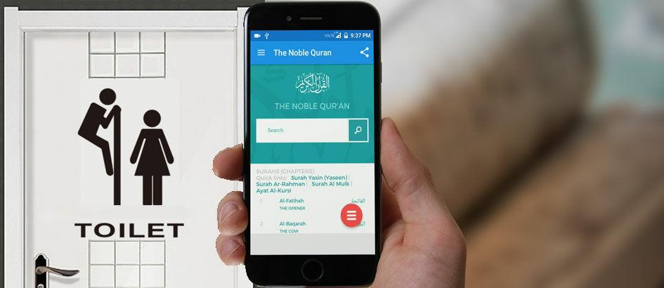 Hukum Bawa Smartphone Berisi Aplikasi Al-Quran ke Toilet
