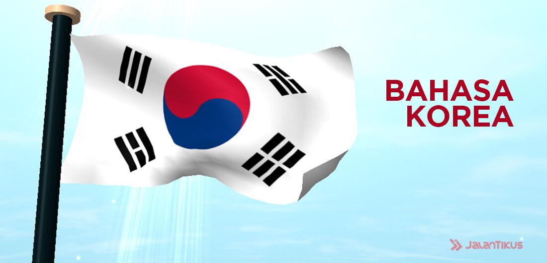 Cara Belajar Bahasa Korea Sendiri di Android
