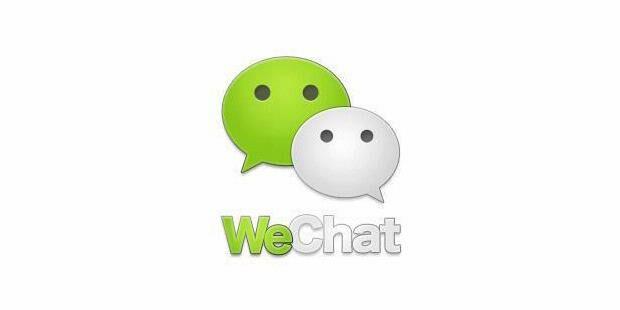 2 Cara Unik Berkenalan Menggunakan WeChat