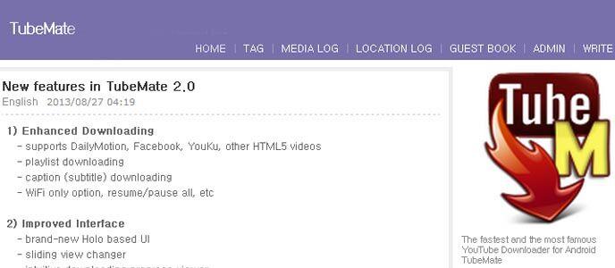 Fitur Terbaru TubeMate YouTube Downloader versi 2.0