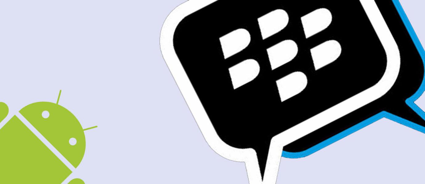 Cara Menggunakan BlackBerry Messenger (BBM) di Komputer