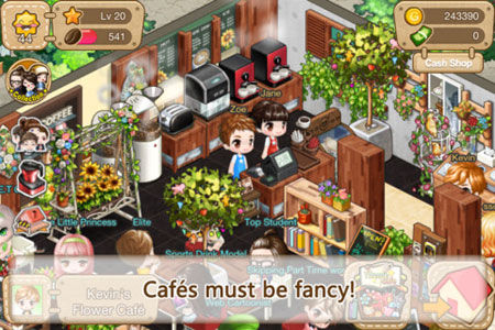 Line I Love Coffee 2