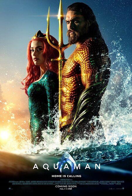 Aquaman 4dx 2 37396