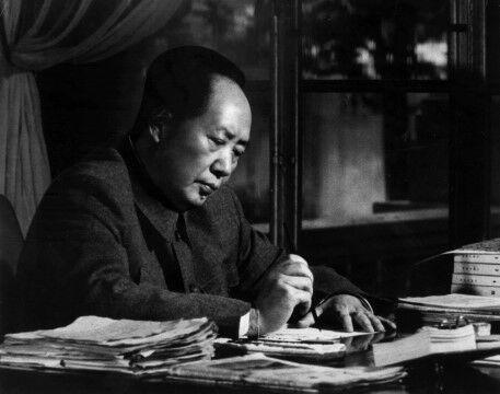 Mao Zedong Cultural Revolution 730a1