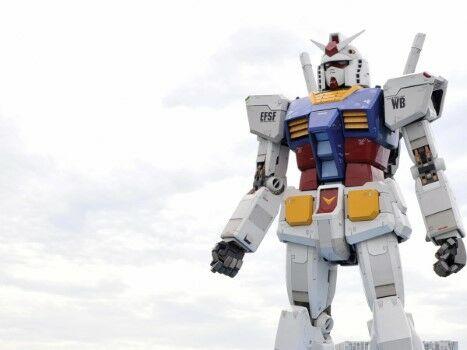 Giant Gundam Robot 43e52