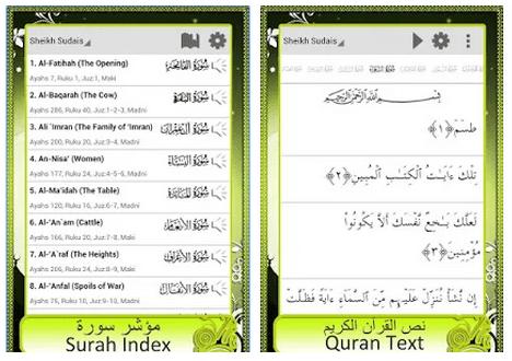 Al Quran Apps Aplikasi Al Quran Resmi