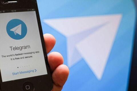 Telegram2 8df08