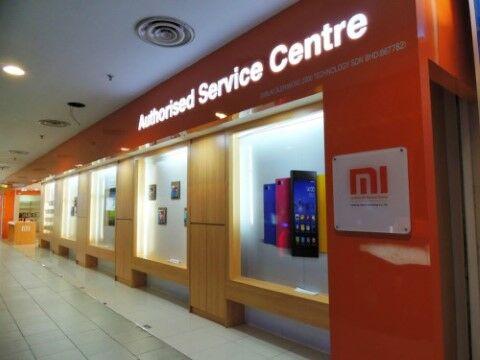 Xiaomi Service Center 9c25c