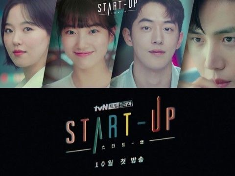 Nonton Drama Startup A1d83