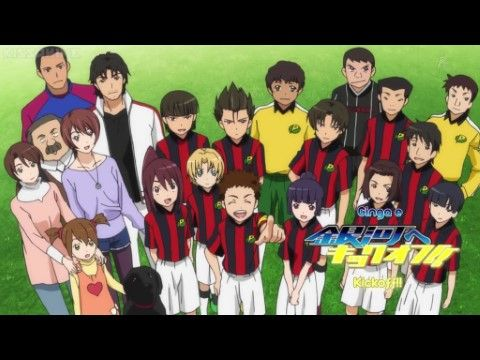Anime Sepak Bola Super Power 64c26
