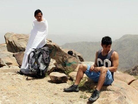 Haji Backpacker 95990
