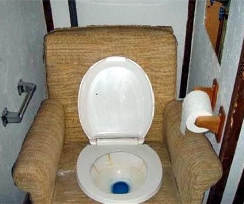 Mungkin Inilah Toilet Paling Nyaman