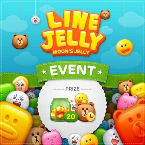 LINE Jelly Welcome Gift 20 Ruby