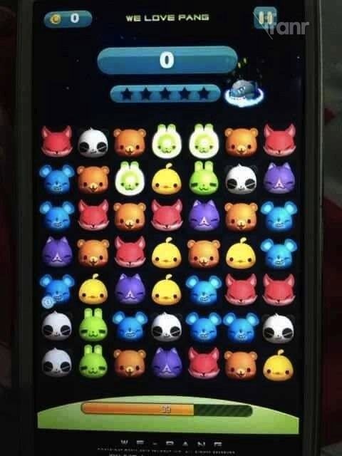 Game Social Wechat