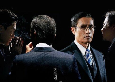 Nonton Film The Man Standing Next 2020 Kudeta Terbesar Korea Selatan 1 1f4b4