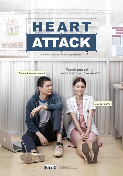 Heart Attack Indonesia Press Release 1