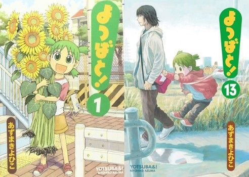Komik Jepang Hiragana Custom 64f66