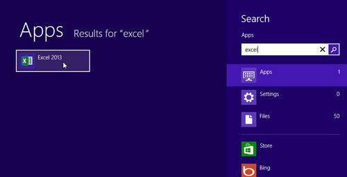 Cara Mencari File Di Windows 8 Metro 1