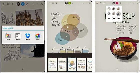 aplikasi-menggambar-android-06