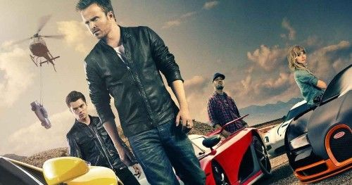 Need For Speed E3776