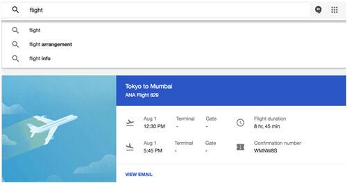10 Hal Menarik Google Inbox 7