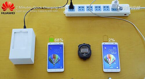 Fast Charging Huawei 1