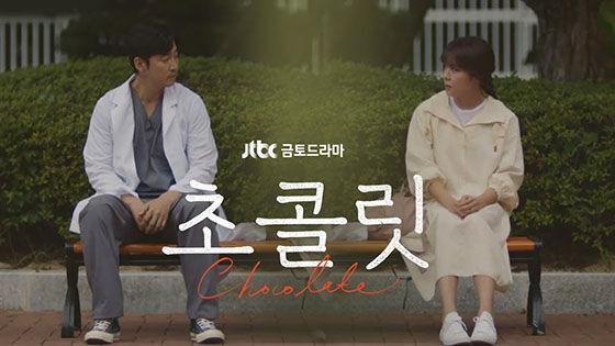 Korean Idol Chocolate Kdrama Recap Ep 12