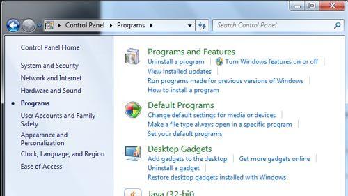 Cara Mematikan Windows Media Player 1