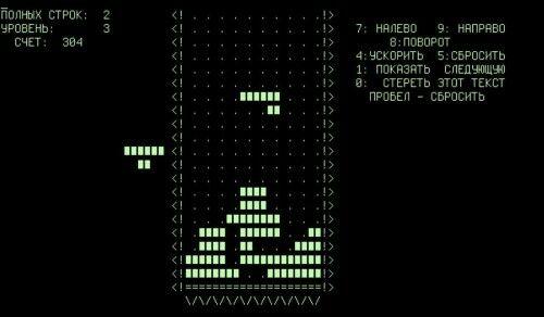 Kompetisi Tetris Paling Dewa 2