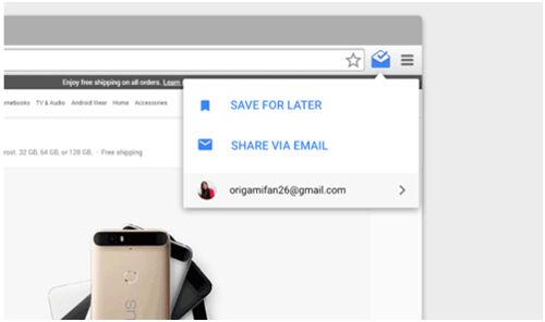 10 Hal Menarik Google Inbox 8