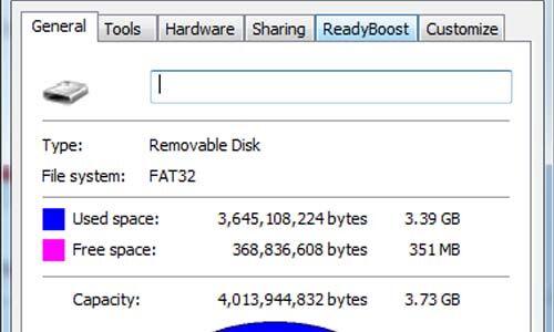 Cara Menambah RAM Menggunakan Flashdisk Di Windows 7 2