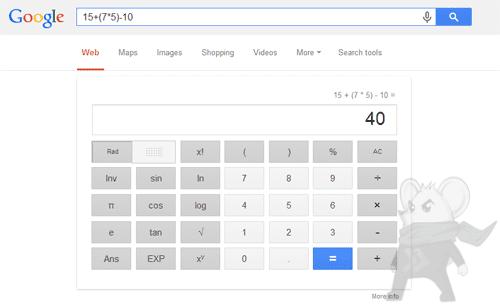 Jawaban Langsung Google1