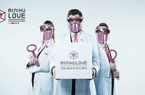 miniku-love-terrada-warehouse