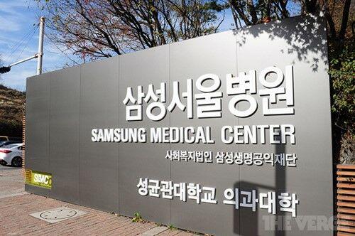 Fakta Samsung 8