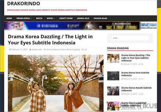 cara download drama korea gratis subtitle indonesia di hp